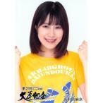 高木由麻奈 生写真 第2回AKB48グループ チーム対抗大
