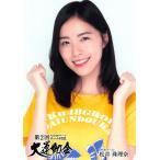 松井珠理奈 生写真 第2回AKB48グループ チーム対抗大運動会 DVD