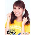 内山命 生写真 第2回AKB48グループ チーム対抗大運動