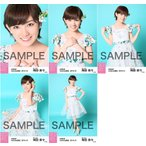 岡田奈々 生写真 AKB48 2016年10月 個別 ボタニカル 5種コンプ