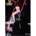岩立沙穂 生写真 AKB48 じゃんけん大会2016 ステージ