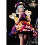 朝長美桜 生写真 AKB48 じゃんけん大会2016 ステージ