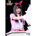 馬嘉伶 生写真 AKB48 じゃんけん大会2016 ステージ A