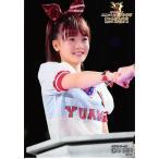 湯本亜美 生写真 AKB48 じゃんけん大会2016 ステージ
