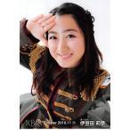 伊豆田莉奈 生写真 AKB48 2016.November 1 月別11月