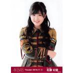 佐藤妃星 生写真 AKB48 2016.November 1 月別11月 B
