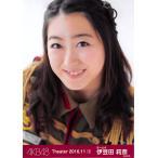 伊豆田莉奈 生写真 AKB48 2016.November 1 月別11月 A