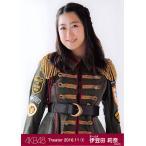 伊豆田莉奈 生写真 AKB48 2016.November 1 月別11月 B