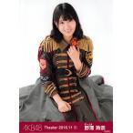 野澤玲奈 生写真 AKB48 2016.November 1 月別11月 B