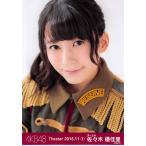 佐々木優佳里 生写真 AKB48 2016.November 1 月別11月