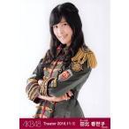 田北香世子 生写真 AKB48 2016.November 1 月別11月 B