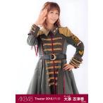 大家志津香 生写真 AKB48 2016.November 1 月別11月 B