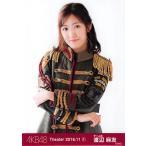 渡辺麻友 生写真 AKB48 2016.November 1 月別11月 B