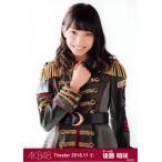 後藤萌咲 生写真 AKB48 2016.November 1 月別11月 A