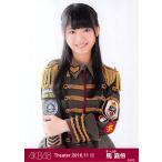 馬嘉伶 生写真 AKB48 2016.November 1 月別11月 A