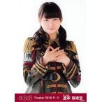達家真姫宝 生写真 AKB48 2016.November 1 月別11月 A