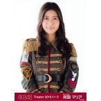 阿部マリア 生写真 AKB48 2016.November 1 月別11月 A