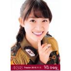 下口ひなな 生写真 AKB48 2016.November 1 月別11月 A