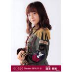 湯本亜美 生写真 AKB48 2016.November 1 月別11月 A