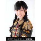 北澤早紀 生写真 AKB48 2016.November 2 月別11月 A