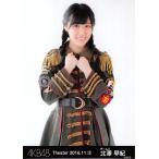 北澤早紀 生写真 AKB48 2016.November 2 月別11月 B