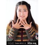 伊豆田莉奈 生写真 AKB48 2016.November 2 月別11月 A