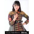野澤玲奈 生写真 AKB48 2016.November 2 月別11月 B