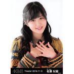 佐藤妃星 生写真 AKB48 2016.November 2 月別11月 A