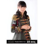 達家真姫宝 生写真 AKB48 2016.November 2 月別11月 A