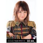 島田晴香 生写真 AKB48 2016.November 2 月別11月 A