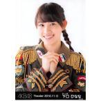 下口ひなな 生写真 AKB48 2016.November 2 月別11月 A