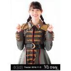 下口ひなな 生写真 AKB48 2016.November 2 月別11月 B