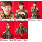 岡田奈々 生写真 AKB48 2016.12月 個別 M.T.に捧ぐ 5種コンプ