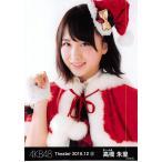 高橋朱里 生写真 AKB48 2016.December 2 月別12月 A
