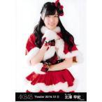 北澤早紀 生写真 AKB48 2016.December 2 月別12月 A