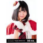 野澤玲奈 生写真 AKB48 2016.December 2 月別12月 A