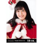 佐藤妃星 生写真 AKB48 2016.December 2 月別12月 A