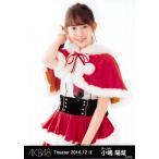 小嶋陽菜 生写真 AKB48 2016.December 2 月別12月 A