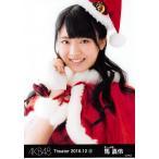 馬嘉伶 生写真 AKB48 2016.December 2 月別12月 A