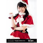 馬嘉伶 生写真 AKB48 2016.December 2 月別12月 B