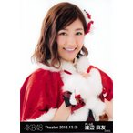 渡辺麻友 生写真 AKB48 2016.December 2 月別12月 A