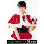 達家真姫宝 生写真 AKB48 2016.December 2 月別12月 A