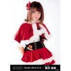 島田晴香 生写真 AKB48 2016.December 2 月別12月 A