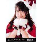 篠崎彩奈 生写真 AKB48 2016.December 2 月別12月 A