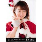 峯岸みなみ 生写真 AKB48 2016.December 2 月別12月 A