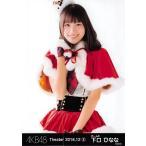 下口ひなな 生写真 AKB48 2016.December 2 月別12月 A