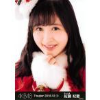 佐藤妃星 生写真 AKB48 2016.December 1 月別12月 A
