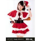 高橋朱里 生写真 AKB48 2016.December 1 月別12月 B