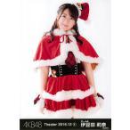 伊豆田莉奈 生写真 AKB48 2016.December 1 月別12月 B