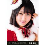 野澤玲奈 生写真 AKB48 2016.December 1 月別12月 A